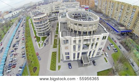 MOSCOW, RUSSIA - NOV 08, 2013: (view from unmanned quadrocopter) Above view of Moscow City Court.