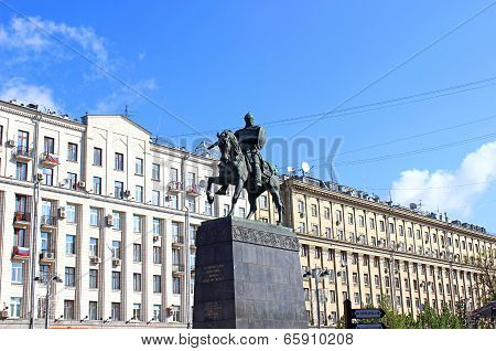 Monument To Founder Of Moscow Yuri Dolgoruky