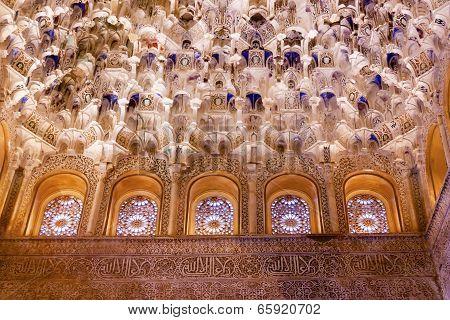 Square Shaped Domed Ceiling Arch Sala De Los Reyes Windows Alhambra Moorish Wall Designs Granada