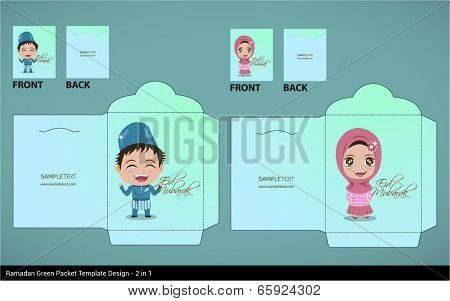 Vector Muslim Brother Sister Greeting Hari Raya Money Green Packet Design. Translation: Eid Mubarak - Blessed Feast