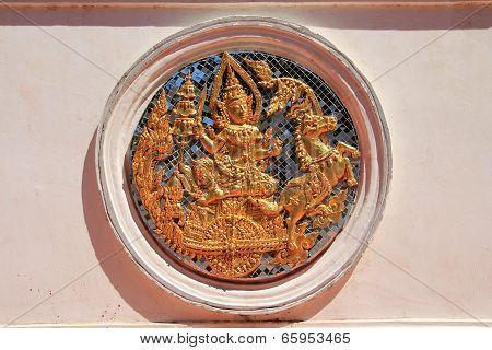 statue of Surya