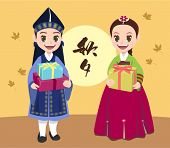 picture of hanbok  - Vector Korean Young Boy and Girl Celebrating Mid Autumn Festivals Thanks Giving Day Harvest Holiday - JPG