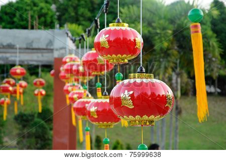 Chinese Red Lanterns (tanglung)
