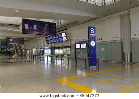 HONG KONG, CHINA - MAY 12, 2014: Hong Kong International Airport interior. The one of the best airport in the annual passenger survey by Skytrax.