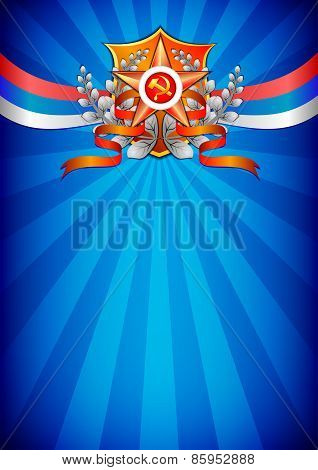 Holiday Greeting Card On Victory Day Or Defender Of The Fatherland Day