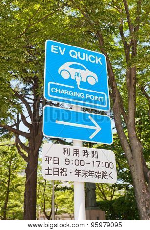 Road Sign Of Charging Point In Chiba, Japan