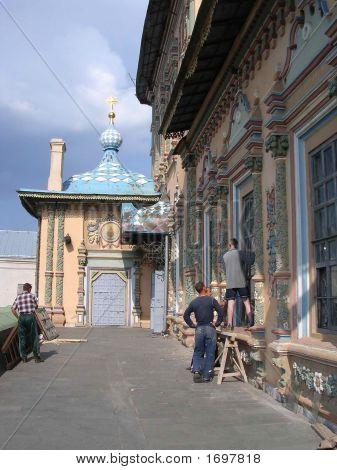Russia, Kazan, Orthodox Temple, Repair Work