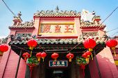 Jade Emperor Pagoda Or Chua Ngoc Hoang Or Phuoc Hai Tu Temple Is A Taoist Pagoda Located In Ho Chi M poster