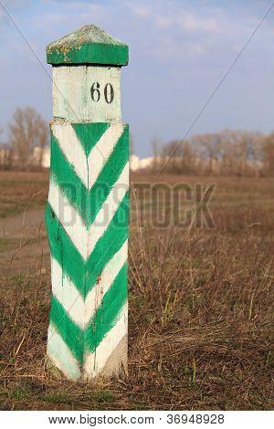 Boundary Post