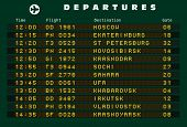 stock photo of ekaterinburg  - Departure board  - JPG