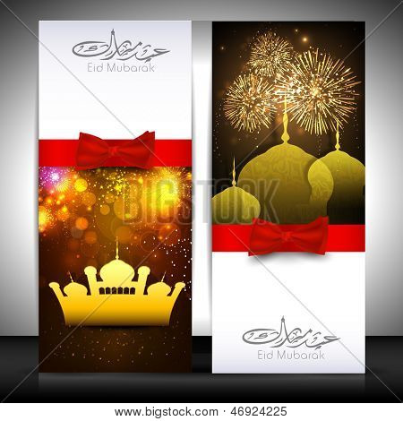 Muslim community festival Eid Mubarak greeting card or gift card with shiny mosques and red ribbon.