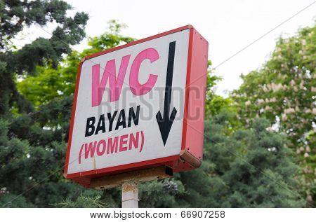 Women's Toilet In Istanbul