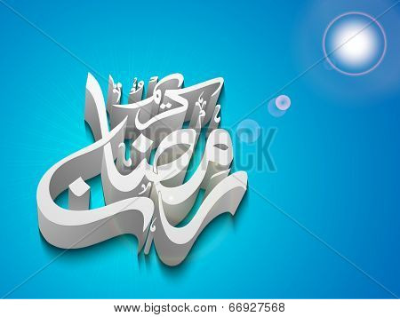 Arabic Islamic calligraphy of text Ramadan Kareem on shiny blue for holy month of Muslim community Ramadan Kareem.