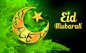 stock photo of ramazan mubarak  - illustration of Eid Mubarak  - JPG