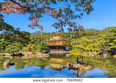 Ginkakuji Temple - Kyoto, Japan.