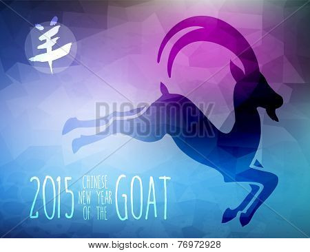 New Year Of The Goat 2015 Triangle Illustration