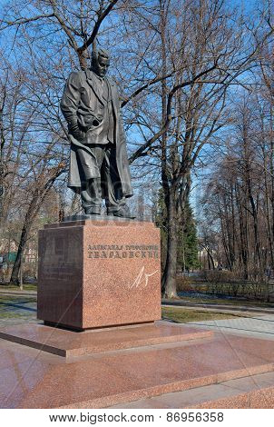 Monument to the poet Tvrdovsky Aleksanlr Trifonovich in Moscow