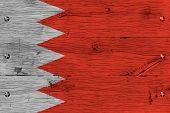 pic of bahrain  - Bahrain national flag - JPG