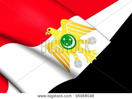 Flag Of Egypt (1952-1958)