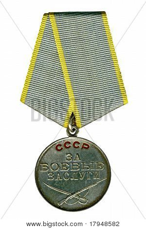Awards Of The Ussr