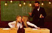 Childhood In School. Childhood Of Little Girls In School. Spend Childhood In School. Childhood In Sc poster