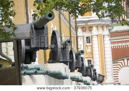 Arsenal Kremlin