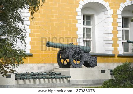 Artillery Cannons In The Moscow Kremlin