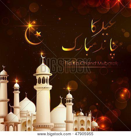 illustration of Eid ka Chand Mubarak (Wish you a Happy Eid Moon) background with mosque