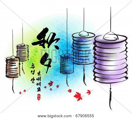 Vector Ink Painting of Paper Lanterns for Korean Chuseok (Mid Autumn Festival), Thanks Giving Day, Harvest Holiday. Translation of Korean Text: Happy Chuseok (Mid Autumn)