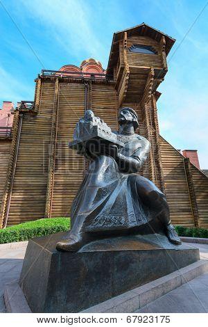 Monument To Yaroslav Mudry In Kiev