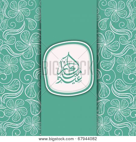 Beautiful floral design decorated greeting card with arabic islamic calligraphy of text Eid Mubarak on green background for Muslim community festival Eid Mubarak celebrations.