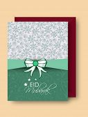 picture of ramazan mubarak card  - Elegant greeting card design for Muslim community festival Eid Mubarak - JPG