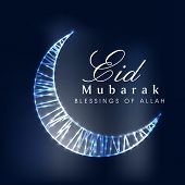 pic of eid festival celebration  - Shiny moon on blue background for the occasion of Muslim community festival Eid Mubarak celebrations - JPG