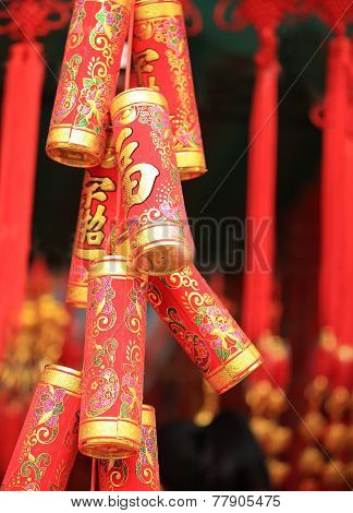 fake chinese firecrackers for decoration