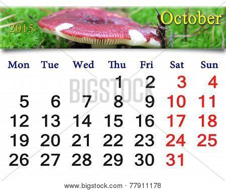 Calendar For October Of 2015 With Mushroom Russula
