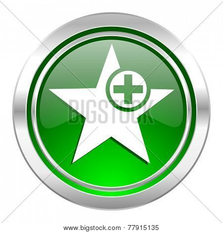 star icon, green button, add favourite sign