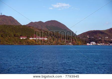 Ship Trip In Ashi Lake, Japan