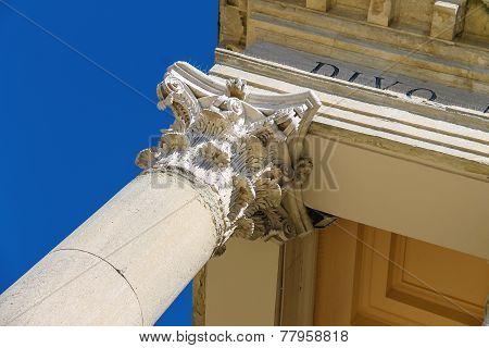 Basilica Of San Marino ( Basilica Minore Di San Marino Diacono ). The Republic Of San Marino