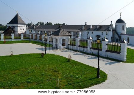 Courtyard Of The Tobolsk Kremlin, Russia.