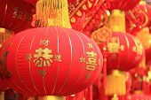 pic of chinese crackers  - chinese red lantern - JPG