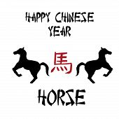picture of chinese new year horse  - a white background with text and a pair of silhouettes of horses for chinese new year - JPG