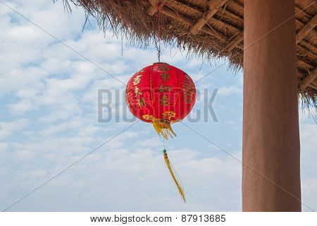 Chinese lantern for decorate house
