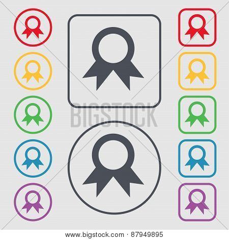 Award, Prize For Winner Icon Sign. Symbol On The Round And Square Buttons With Frame. Vector