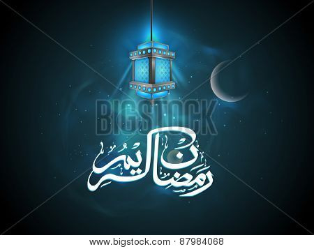 Shiny text in the traditional lantern lights, Blue night background with crescent moon for Islamic holy month of prayers, Ramadan Kareem celebrations.