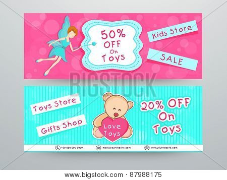 Toy sale banner or website header with discount offer for kids store.