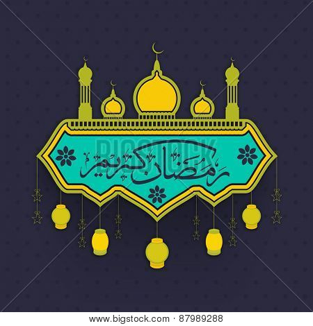 Arabic calligraphy of text Ramadan Kareem with mosque and hanging lanterns for Islamic holy month of prayers celebrations.