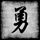 stock photo of chinese calligraphy  - Courage in Chinese Calligraphy Painting with Brush Strokes - JPG