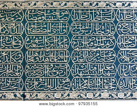 ISTANBUL - NOVEMBER 2:Arabic calligraphy on the wall of Eyup Mosque on November 2, 2014 in Istanbul.