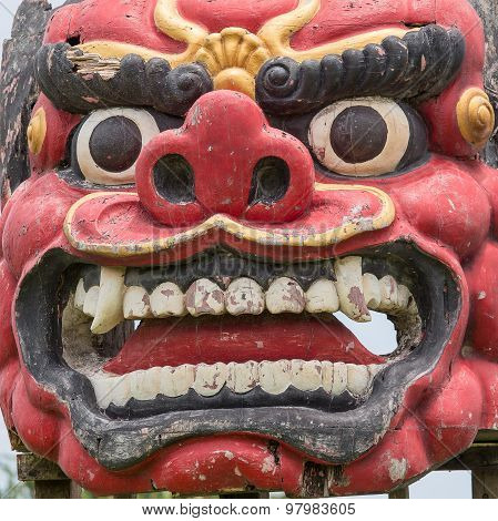 Closeup Of Traditional Balinese Barong Statue In Central Bali Temple