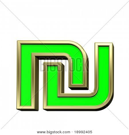 Sheqel sign from light green with gold shiny frame alphabet set, isolated on white. Computer generated 3D photo rendering.
